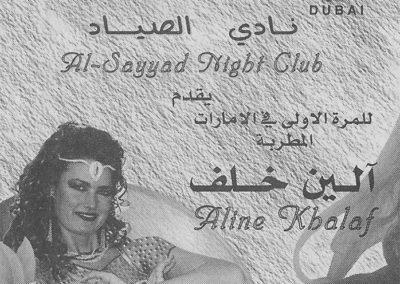 Billboard and newspaper ad, dancing in Dubai, UAE_dubai1996-rev