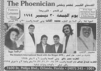 Newspaper ad, dancing in Florida_florida1988-rev