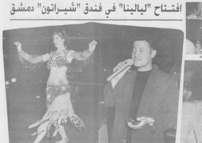 Newspaper article in Arabic Magazine Al Chark